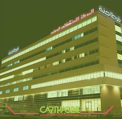 clinique-carthagene